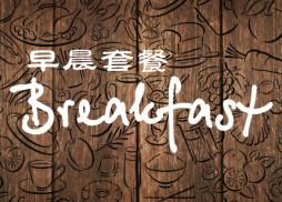 breakfast101
