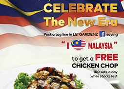 LG-I-Love-Malaysia-A3size2